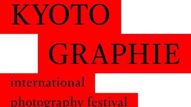「KYOTOGRAPHIE 京都国際写真祭2019」ジェイアール京都伊勢丹にてコラボイベント開催