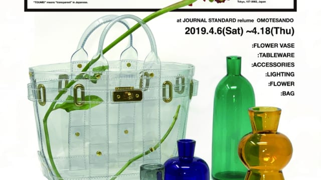 福岡のガラスウェアブランド「TOUMEI」と南青山のフラワーショップ「logi PLANTS & FLOWERS」がコラボレーションしたPOP UP SHOPを開催